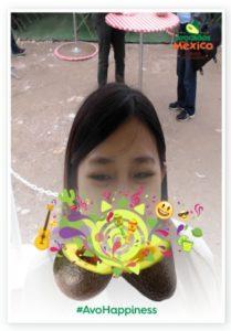 sxsw_Orderer_AvoCameraCropper_2017-03-12-15-39-18_1080x1920