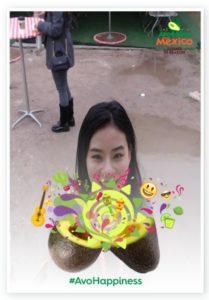 sxsw_Orderer_AvoCameraCropper_2017-03-12-16-27-36_1080x1920